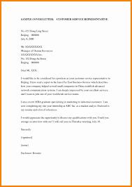 Patient Service Representative Resume Fresh Entry Level Customer