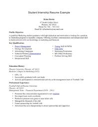 Accounting Internship Resume Free Resume Example And Writing