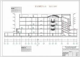 dp Торговый центр с подземной автостоянкой Дипломные проекты  Генеральный план Торговый центр с подземной автостоянкой