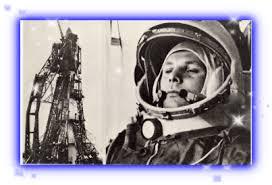 Реферат Тема Космонавты СССР и России Реферат Гагарин Это имя я слышала с самого раннего детства Так получилось что меня воспитывала бабушка и когда я была совсем маленькой она очень много