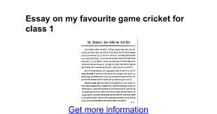 essay on my favourite game cricket for class google docs