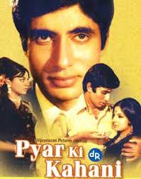 Pyar Ki Kahani (1971) - PyarKiKahani-1971