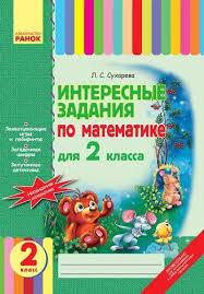 Контрольный диктант по теме развертываем распрастраняем мысли по  Контрольный диктант по теме развертываем распрастраняем мысли по русскому языку в 4 классе за первое полугодие