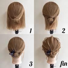 ボブの結婚式のヘアアレンジ16選自分でできる簡単お呼ばれヘアも Cuty