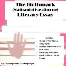 the birthmark literary essay nathaniel hawthorne by msdickson tpt the birthmark literary essay nathaniel hawthorne