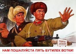 Расширенные санкции Запада остановят разработку новых нефтерождений в России, - СМИ - Цензор.НЕТ 259