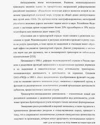 Аспирантура рф актуальность актуальность диссертации  актуальность диссертации бухгалтерский учет статистика