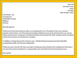 Best Solutions Of Job Interview Thank You Note Email Sample Best
