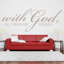 Small Picture God Religious Wall Stickers Iconwallstickerscouk