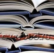 Помощь студентам Отчет по практике на заказ заказ отчета по практике