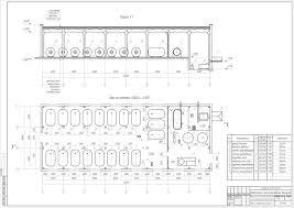 Курсовой проект Проект линии по производству виноматериала на  Курсовой проект Проект линии по производству виноматериала на вино ординарное столовое сухое белое