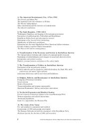essay template examples quotations