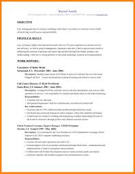 resume for customer service job customer service job skills what does customer service mean