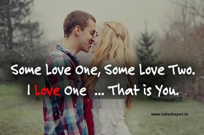 2 line romantic shayari in english
