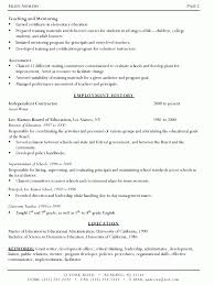 resume beautiful government resume government job resumes