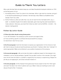 how to write a thank you letter after job interview thank you thank you letter after interview template