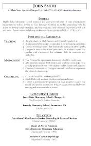 Sample Teacher Resumes Resume Example Examples Of Educational ...