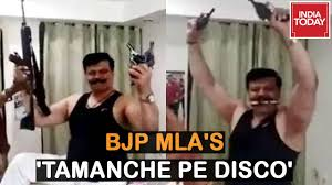 Video Of Drunk Bjp Mla Brandishing Guns Goes Viral Pranav Champion Claims Innocence