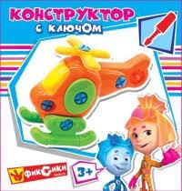 """Конструктор с ключом """"Вертолет""""   Купить с доставкой   My-shop.ru"""