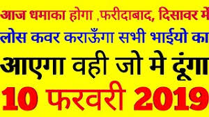 48 Accurate Satta King Desawar Chart 2019 July