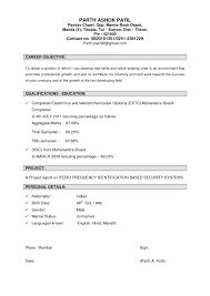 Fresher Resume Objective Examples Resume Ideas Example Of Career
