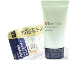 kanebo an a makeup base foundation primer 30g 1 fl oz spf27 pa green