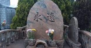Zard 坂井 泉水 墓