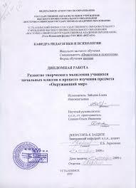 База курсовых работ по бух учету Темы курсовых по бухгалтерскому учету и аудиту Реферун
