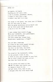plath poems