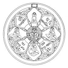 Small Picture Free Printable Mandala Coloring Pages mandala coloring pages 2