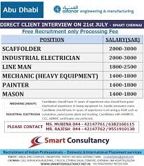 Industrial Electrician Salary Recruitment For Alfanar Engineering And Manufacturing