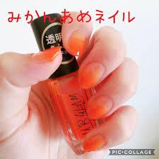 Ur Glam Color Nail Selectiondaisoを使った口コミ 初めましてhope