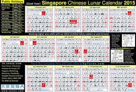 Chinese Calendar Template 2018 Calendar Chinese Date Chinese Calendar 2018 Chinese Lunar