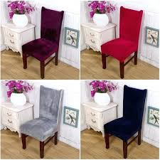 removable chair covers stretch fox pile fabric kitchen hotel wedding banquet chair seat chair cover slipcover