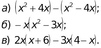 Контрольная работа № многочлены Варианта к Выполните действия  В а р и а н т А 1 К 5