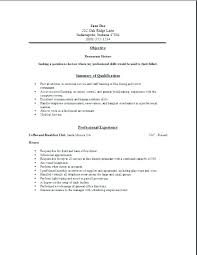 Fast Food Assistant Manager Resume Restaurant Assistant Manager
