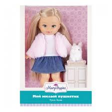 <b>Кукла Mary Poppins Элиза</b> Зайка - Агрономоff