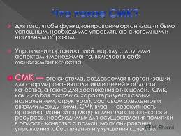 Презентация на тему МИНИСТЕРСТВО ФИНАНСОВ ПРАВИТЕЛЬСТВА  4