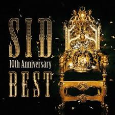 Weekly Oricon Chart Albums Singles Music Dvds 14 1 2013 20