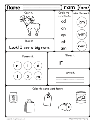All english holidays math phonics reading science social studies specials writing. Ram Worksheet The Am Word Family Primarylearning Org