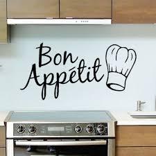 wall decoration bon appetit wall sticker art and metal diy characters kitchen stickers amazing bo