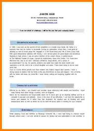self introduction example introduction letter self introduction example self introduction essay sample jpg
