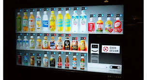 How Many Vending Machines In Tokyo Impressive The Incredible Vending Machines Of Tokyo JAPANFORYOUCOM