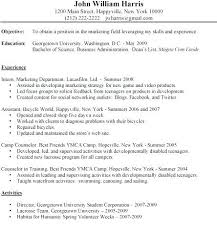 Sample Resume For College Student Resume Template College Student Sample College Student Resume