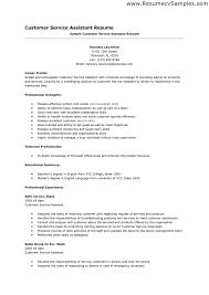 Resumesple Customer Service Resume Job Objective For Oneswordnet