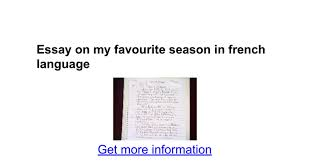 essay on my favourite season in french language google docs