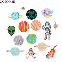 Popular Astronaut Fabric-Buy Cheap Astronaut Fabric lots from ...