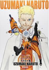 Manga Charts Final Naruto Volume Tops Weekly Manga Charts In Japan