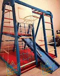 <b>детский спортивный комплекс</b> - Купить недорого игрушки и ...