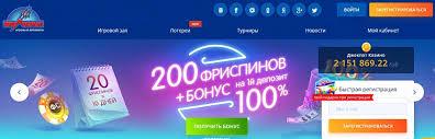 Скачать бесплатно игровой автомат резидент